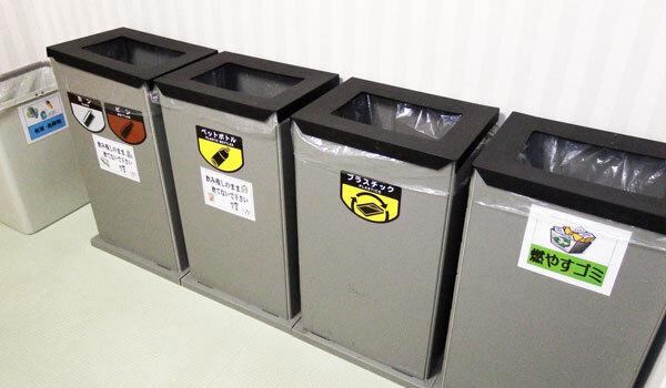 ゴミ箱:新潟県新潟市パンション駅南