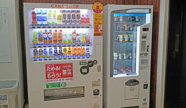 自動販売機:新潟県新潟市パンション駅南